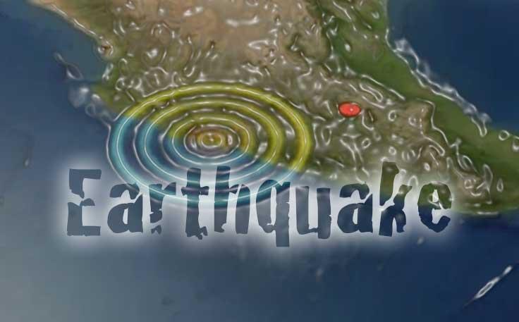 EARTHQUAKE TERREMOTO cover image